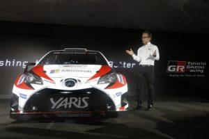 Prezentacja nowej Toyoty Yaris WRC